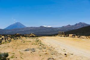 2-daagse excursie beklimming Misti vulkaan