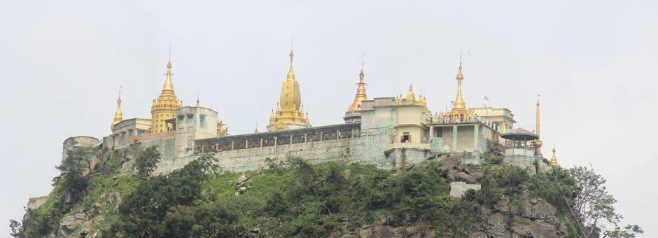 Myanmar 2012 508(13)