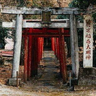 Japan-Nikko-shrein