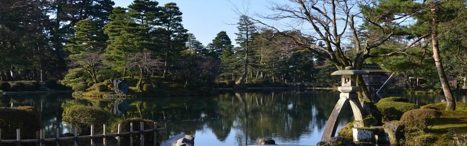 Een nog onbekend stukje Japan, waar je heen wilt!