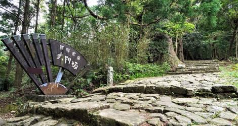 Daimon Zaka wandelroute op het schiereiland Kii - Japan