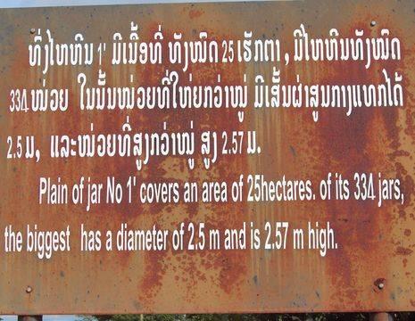Laos-Vlakte-der-Kruiken-Bord_1_402742