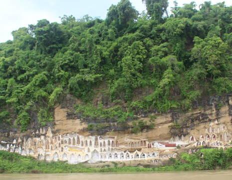 Myanmar-Pyay-Mount Akauk(24)