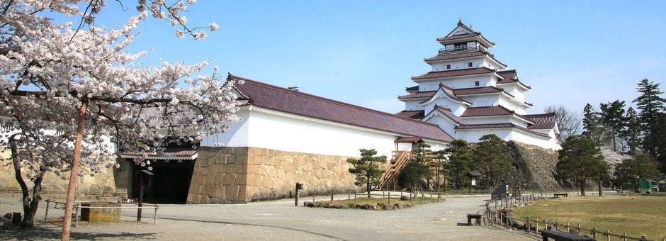 Aizuwakamatsu-kasteel