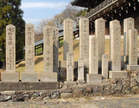 Japan-Nara-Monument