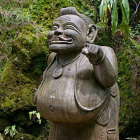 Indonesië, Java