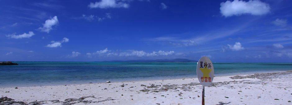 Kohama-strand(15)