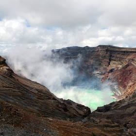 Krater Mount Aso