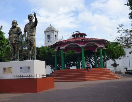 Nicaragua-Matagalpa-Plein_1_389659