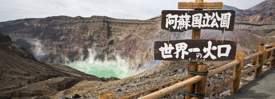 Hike-naar-de-top-van-Mount-Aso(11)