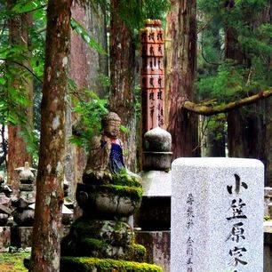 Japan-Koyasan-Okunoin