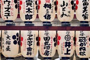 Steden en plaatsen in Japan