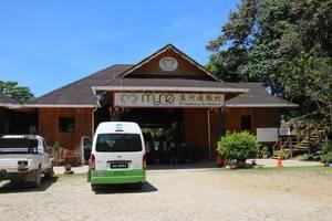 Myne Resort