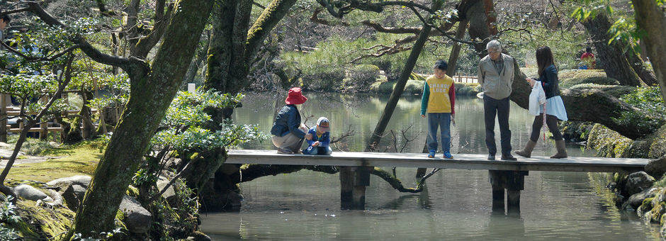 Kanazawa-park